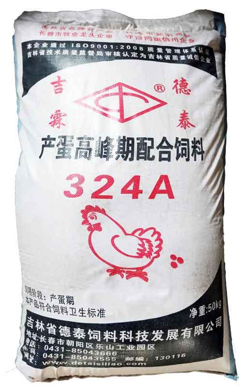 蛋鸡产蛋期配合yabo2018net324A