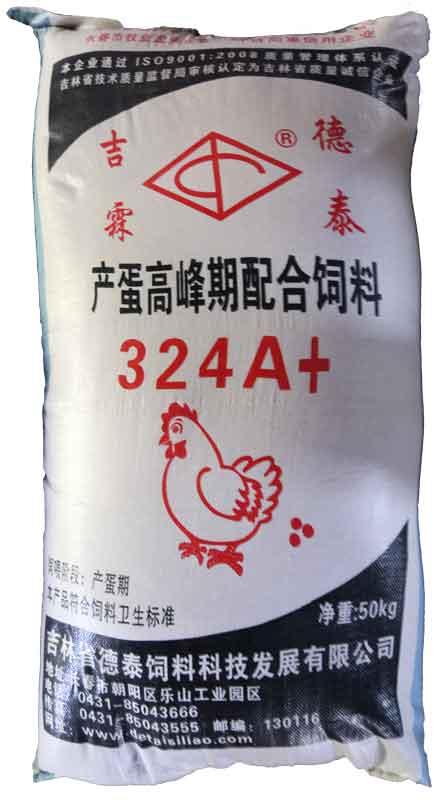 蛋鸡产蛋期配合yabo2018net324A+