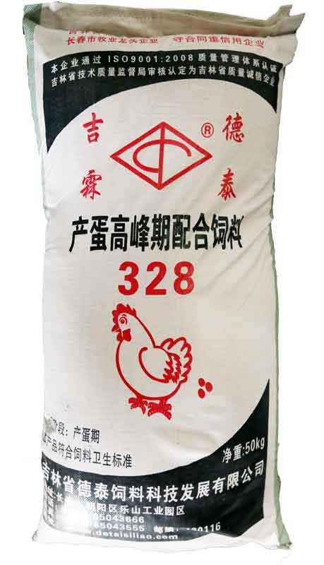 蛋鸡产蛋期配合yabo2018net328