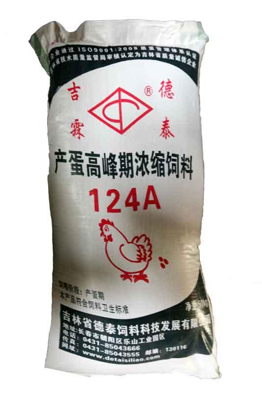 蛋鸡产蛋期浓缩yabo2018net124A