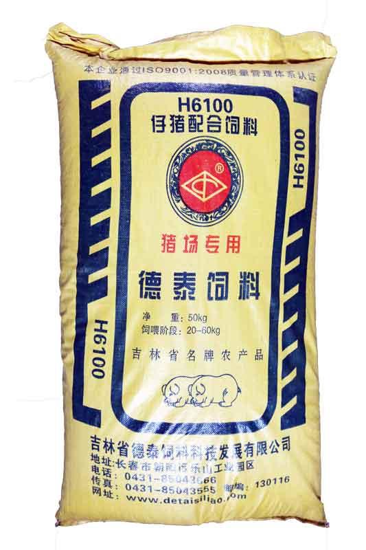 仔猪配合伟德BETVICTOR中文版H6100