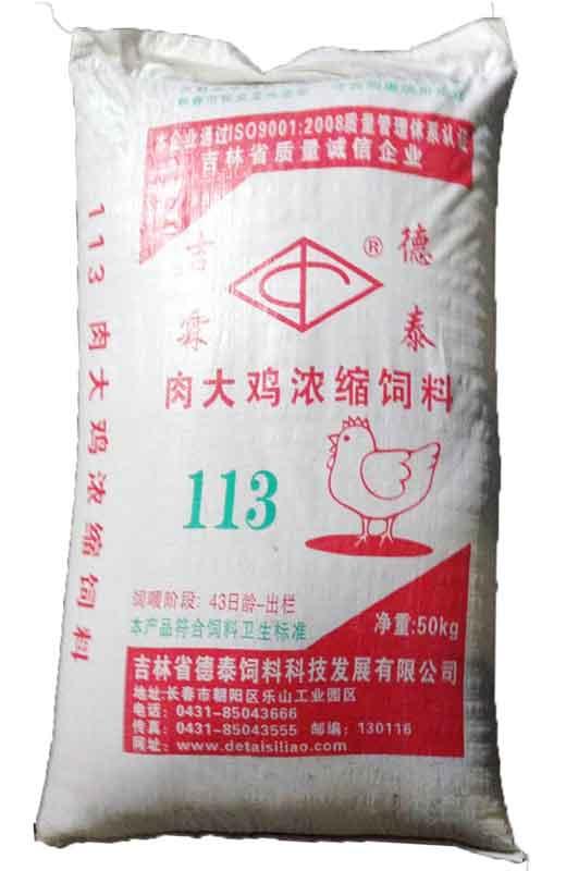 肉大鸡浓缩yabo2018net113