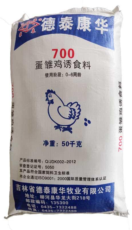 蛋雏鸡配合颗粒yabo2018net700