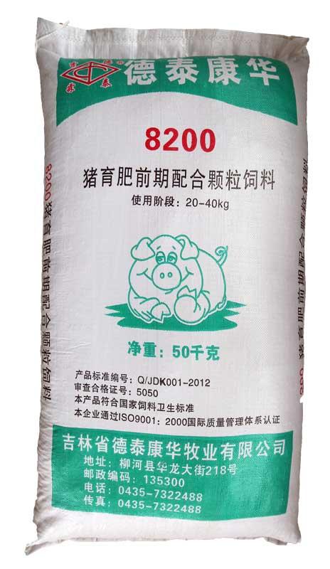 仔猪配合颗粒yabo2018net8200